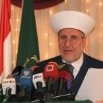 الجامعة اللبنانية الثقافية في العالم تكرم مفتي طرابلس الشعار