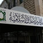 افتتاح مقر جمعية مكارم الأخلاق الطرابلسية وتكريم ثلة من رجالاتها