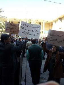 اضراب لرابطة المعلمين يوم الثلاثاء القادم