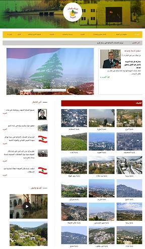 عطية يطلق موقع الكتروني لاتحاد بلديات الجومة